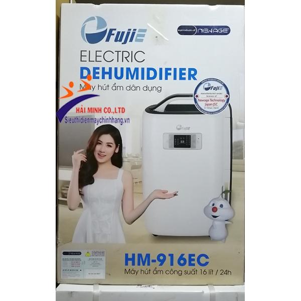 Máy hút ẩm dân dụng FujiE HM-916EC