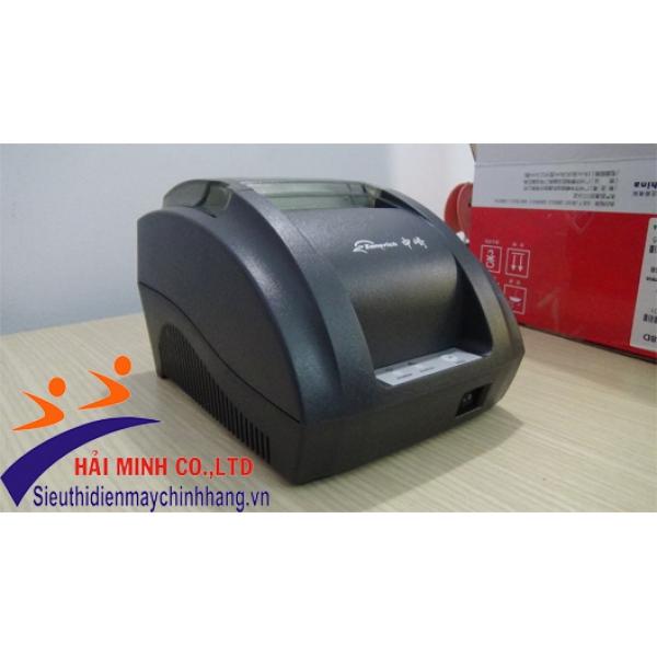 Máy in hóa đơn ZoneRich AB-220K