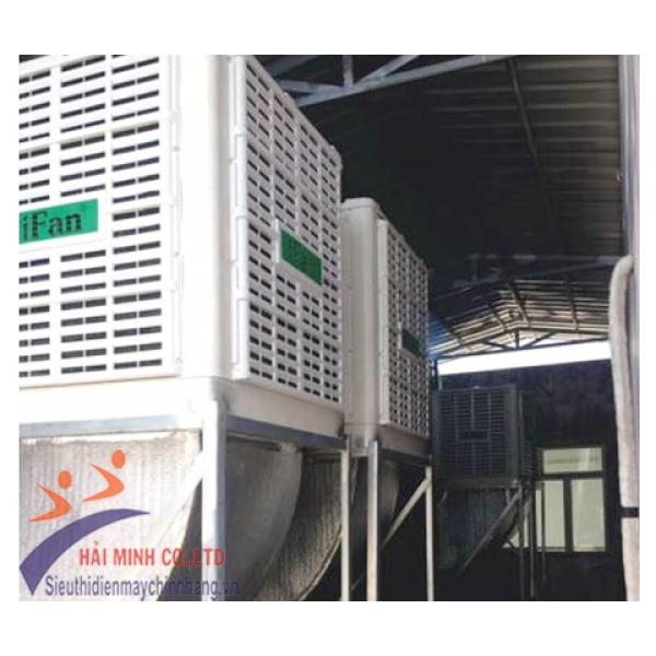 Máy làm mát công nghiệp IFAN FCD/U-25ER