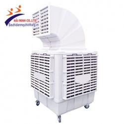 Máy làm mát không khí Newtechco NK-18C (2 cấp/220V)