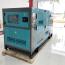 Máy phát điện diesel Bamboo BmB 30Euro