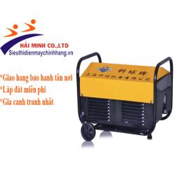 Máy rửa xe cao áp KQ-680 (1.6KW)