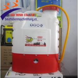 Máy phun thuốc chạy điện Oshima OS16D