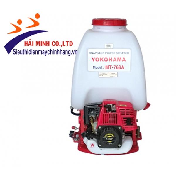 Máy phun thuốc Yokomotor DP-768A