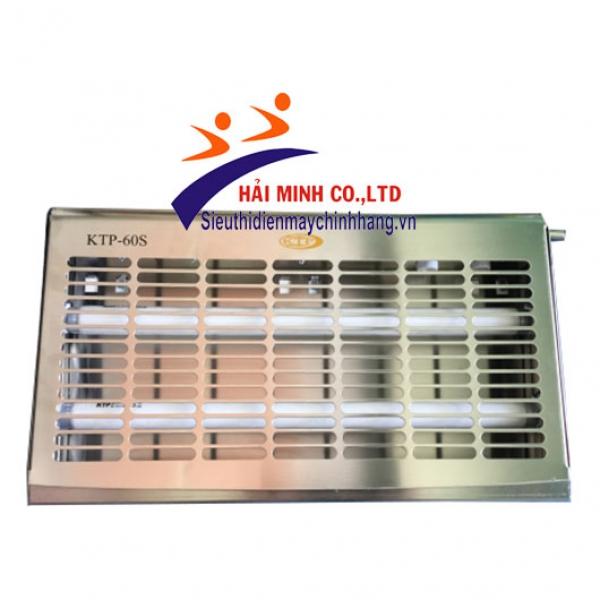 Đèn bắt côn trùng KTP 60S (keo dính)