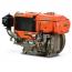 Động cơ diesel Kubota RT 125DI