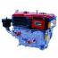 Động cơ Diesel Samdi R180 (8HP)