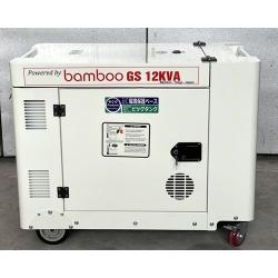 Máy phát điện chạy dầu Bamboo GS12KVA 9-10 Kw