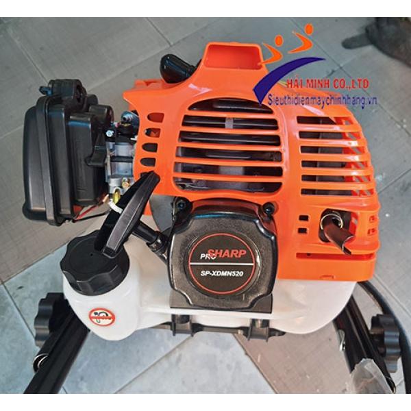 Máy xới đất cầm tay mini SHARP SP-XDMN520