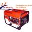 Máy phát điện xăng Samdi S2600EB-1 (2kw đề)