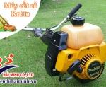 Máy cắt cỏ Robin bán chạy nhất 2020