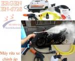 Loại máy rửa xe Ergen nào có điều chỉnh áp lực?