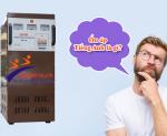 Máy ổn áp tiếng Anh là gì? Vì sao cần sử dụng bộ ổn định điện?