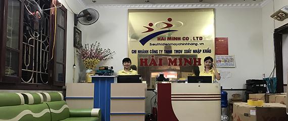 Hải Minh Hà Nội sieuthidienmaychinhhang